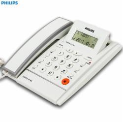 飞利浦(Philips)普通家用/办公话机/来电显示电话机/有绳固定座机CORD042(白色)