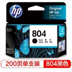 惠普HPT6N10AA 804黑色墨盒