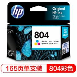 惠普HPT6N09AA 804彩色墨盒