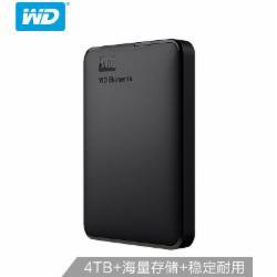 西部数据(WD)4TB USB3.0移动硬盘Elements 新元素系列2.5英寸(稳定耐用 海量存储)WDBU6Y0040BBK