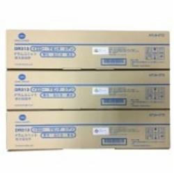 柯尼卡美能达(KONICA MINOLTA)DR313彩色鼓组件(适用C308/C368/C458/C558机型)