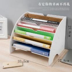 文件架子置物架多层文件夹收纳盒桌面整理神器办公用品收纳架书立 扇形文件架