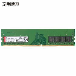金士顿(Kingston)内存条DDR4 2400兼容2133 4代台式机内存条1.2V  8G