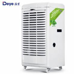 德业(Deye)除湿机/抽湿机 除湿量90升/天 适用面积45-180平方米 噪音57分贝 工业/商用/仓库机型