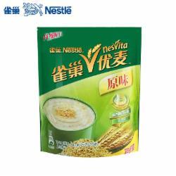 雀巢(Nestle)优麦原味麦片20包即食谷物早餐冲饮营养燕麦片500g袋装