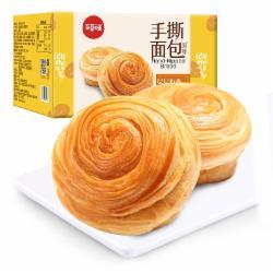 百草味 手撕面包1000g/箱