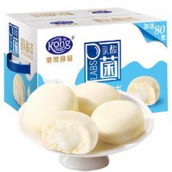 港荣蒸蛋糕 乳酸球蛋糕 500g