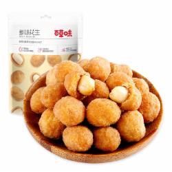百草味 休闲零食地方特产小吃每日坚果炒货花生米 多味花生210g/袋