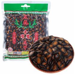 正林 休闲零食 坚果炒货 小可爱黑瓜子250g/袋