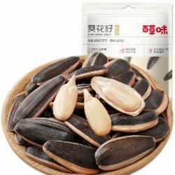 百草味 原味葵花籽500g