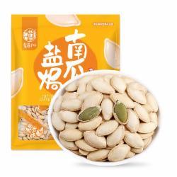 华味亨 坚果炒货 独立小包装脆香饱满 盐焗南瓜子500g/袋