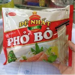 DENHATBO牛肉味河粉速食方便面30包*65g