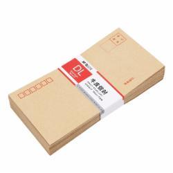晨光(M&G)文具5号牛皮纸信封 220*110mm发票袋 邮局标准信封袋工资袋 50个装AGW98237