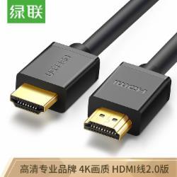 绿联(UGREEN)HDMI线2.0版 4K数字高清线 3D视频线工程级 笔记本电脑机顶盒连接电视投影仪数据线 3米 10108